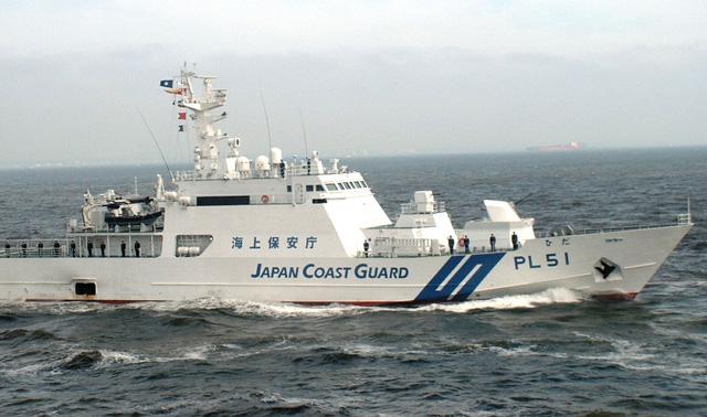 Một tàu của lực lượng bảo vệ bờ biển Nhật Bản (Ảnh: Wikipedia)