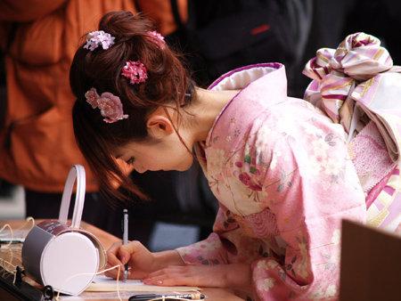 Nhật Bản nổi tiếng với nề văn hóa mang bản sắc độc đáo