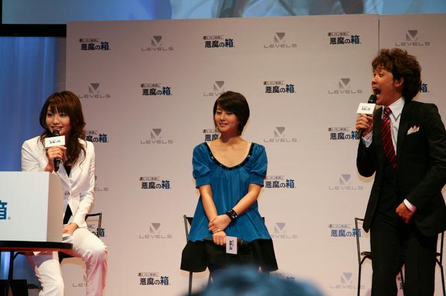 Nữ diễn viên nổi tiếng Nhật Bản Maki Horikita đã kết hôn chỉ sau vài tuần hẹn hò.