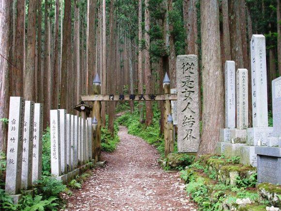 """Tấm bia đá với dòng chữ """"nyonin kekkai"""", có nghĩa là cấm phụ nữ."""